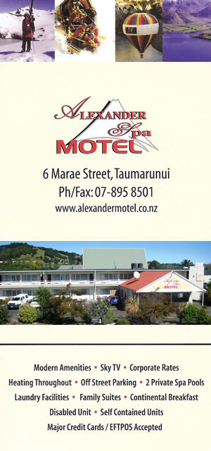 Alexander Motel